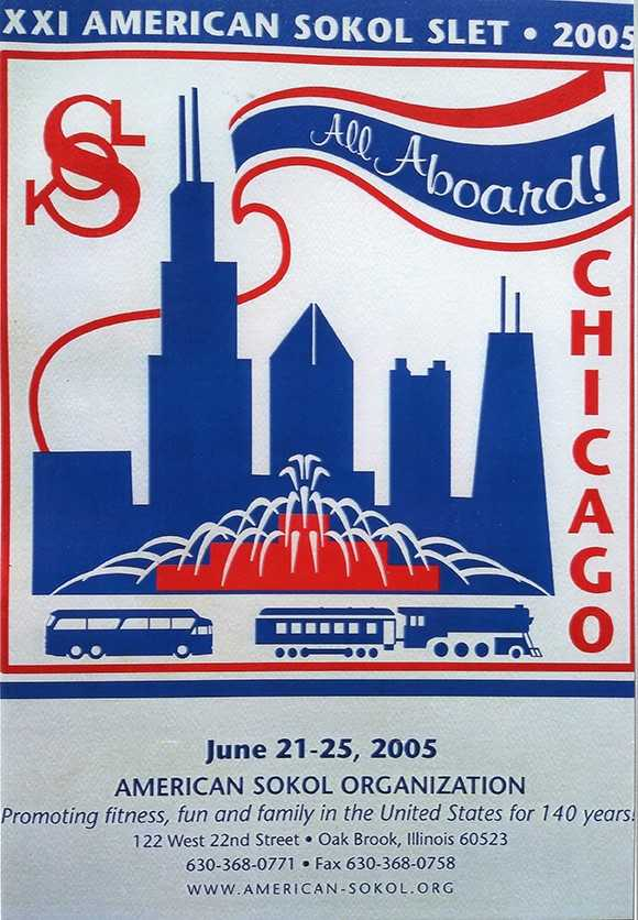 2005 Greater Chicago